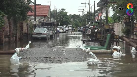 ฝนตกน้ำท่วมในเขตเทศบาลเมืองปราจีนบุรีประชาชนหลายร้อยครัวเรือนเดือดร้อน