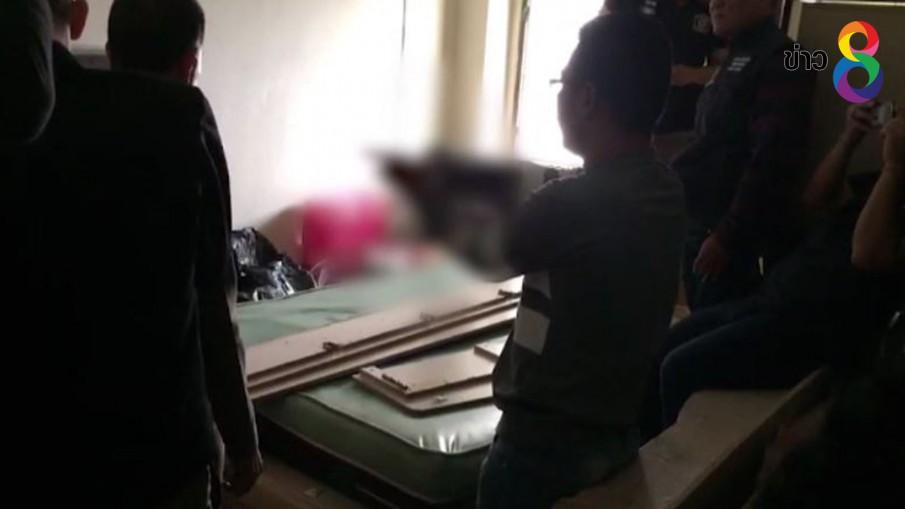 ตำรวจคุมตัวผู้ต้องหาบีบคอฆ่ากรอกยาฆ่าผู้ช่วยพยาบาลสาว