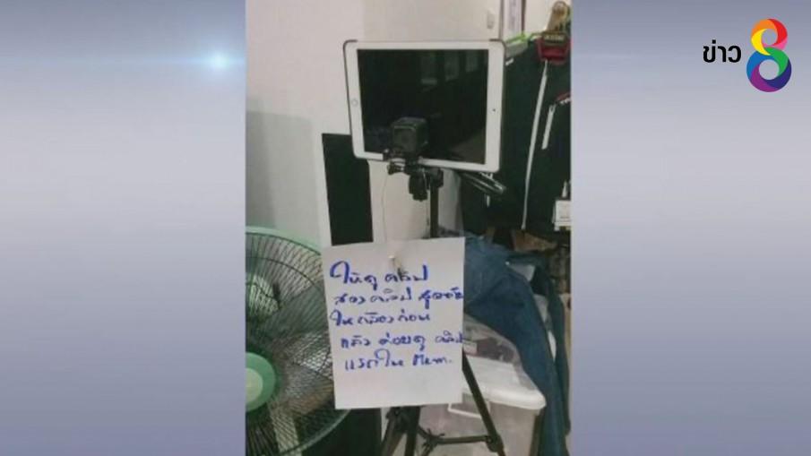 ภรรยานักธุรกิจเกาะเต่าเตรียมเปิดใจปมคลิปที่สามีบันทึกไว้ก่อนฆ่าตัวตาย