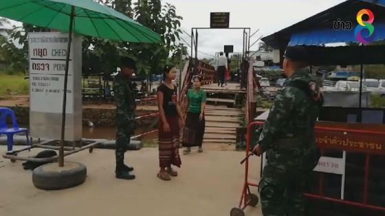 นอภ.แม่สอด สั่ง กำนัน ผู้ใหญ่บ้าน จับตานักโทษเมียนมา แหกคุกหนีเข้าไทย...