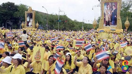 รัฐบาลเชิญชวนให้ประชาชนสวมเสื้อเหลืองในวันคล้ายวันสวรรคต...