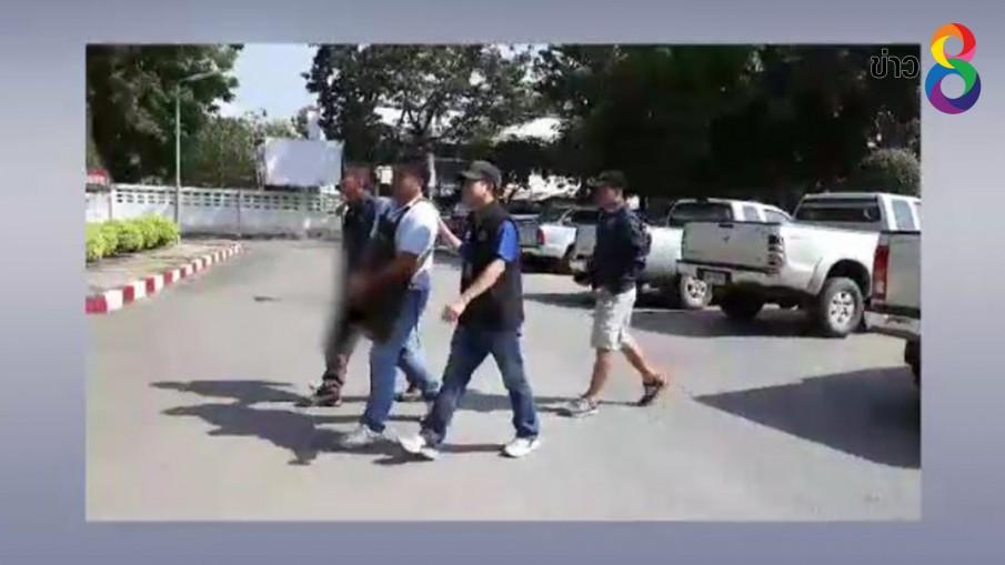 ตำรวจกองปราบจับมือปืน หลังหนีคดีฆ่าเพื่อหวังเงินประกันชีวิต