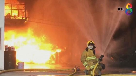 ไฟไหม้โรงงานทำน้ำหอม ซอยประชาอุทิศ 20 จนท.ดับเพลิงเสียชีวิต