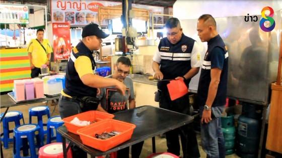 จ.จันทบุรี จับกุมต่างด้าวลักลอบทำงานกฎหมาย-แย่งอาชีพคนไทย
