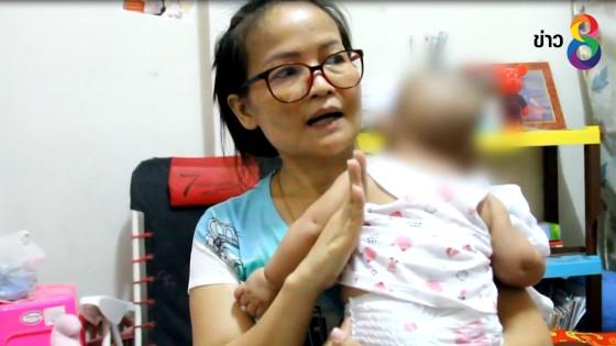 หญิงรับเลี้ยงเด็กโพสต์ประกาศตามหาแม่เด็ก...