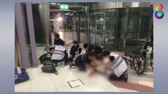 ลืออาถรรพ์ดีเจบราซิลโดดฆ่าตัวตายในสนามบินสุวรรณภูมิ...