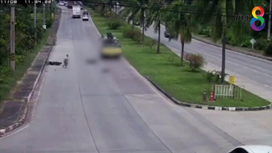 2วัยรุ่นแข่งซิ่งจยย.พลาดท่าเกี่ยวกันล้ม รถ6ล้อเบรคไม่ทันทับเสียชีวิต