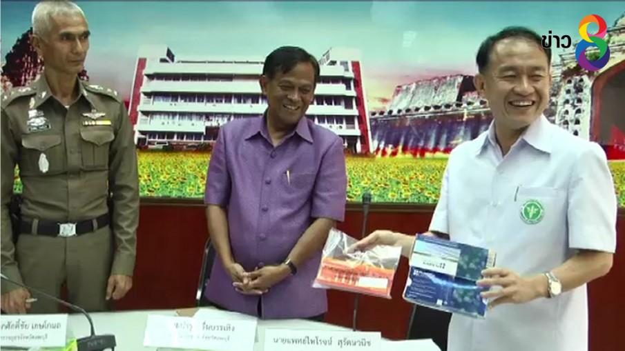 จับคลินิกกลางเมืองลพบุรี พบไม่มีใบอนุญาต แพทย์ปลอม ยาไม่ขึ้นทะเบียน