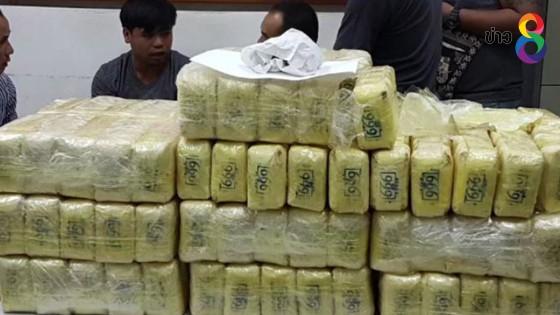 ตำรวจแม่อายจับขบวนการค้ายาเสพติด ของกลางยาบ้า 1 ล้านเม็ด
