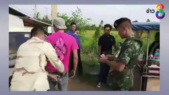 ตำรวจบุกจับนายทุนเงินกู้ดอกเบี้ยโหดในอำเภออัมพวาแบบคาหนังคาเขา