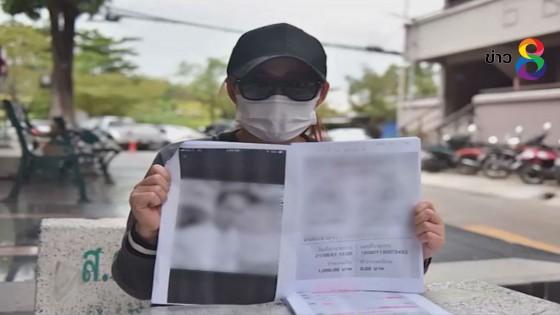 หญิง 33 ปี แจ้งความ ถูกชายรู้จักในแอพหาคู่ หลอกโอนเงินกว่า 6 แสน