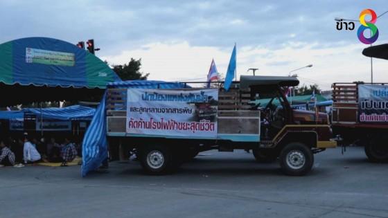 ชาว อ.หนองบัว ตั้งเต็นท์นำรถไถปิดถนน...