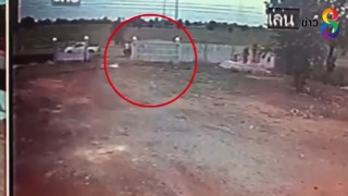 ภรรยาร้องสามีถูกชายขับรถประกบทำร้ายดับ คาดแก๊งตบทรัพย์