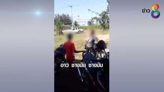 แฉคลิปผู้ใหญ่บ้านเมาขับรถชนศาลเจ้า ยิงปืนขู่ชาวบ้าน