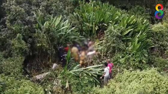 หนีการจับกุมซุกตัวในป่า 3 วัน พบอีกทีเป็นศพ