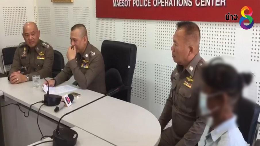 จับแล้ว 2 คนร้ายฆ่ายกครัว 4 ศพ เร่งประสานส่งตัวกลับไทย