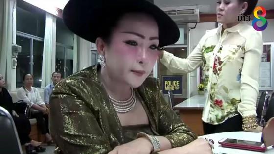 หญิงเจ้าของธุรกิจน้ำหอม ถูกแก๊งมิจฉาชีพแฮกเฟซบุ๊กดูดเงินในบัตรเครดิต