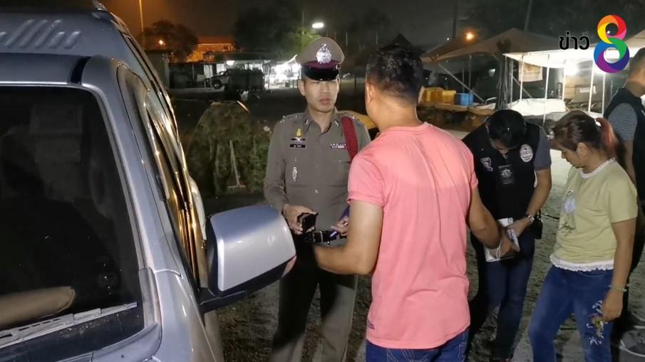 พ่อค้าตลาดนัดดังกลางเมืองชลบุรี ถูกคนร้ายขโมยกระเป๋าเงินสูญกว่า 7 แสน