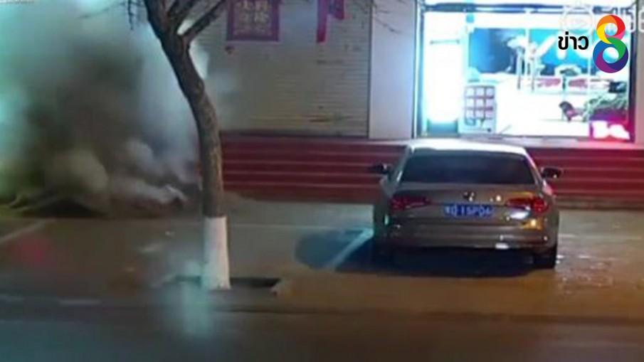 เด็กชาวจีนเล่นไฟเย็น หย่อนลงท่อระบายน้ำจนระเบิด