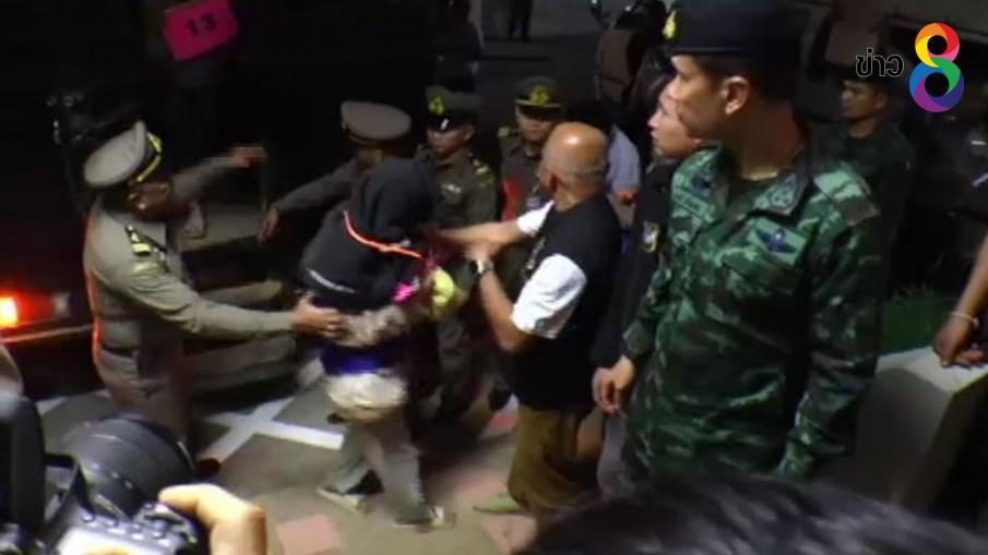 เค้นสอบ 81 คนไทยที่ทางการเมียนมาส่งตัวมาเชื่อมโยงล่าเทพโซโล