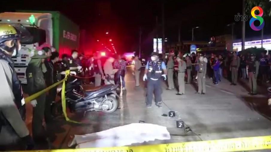 ผบช.น. ยันชายสวมชุดแดง ที่ยิงนักเรียนเทคโน ย่านบางกะปิ เป็นตำรวจจริง
