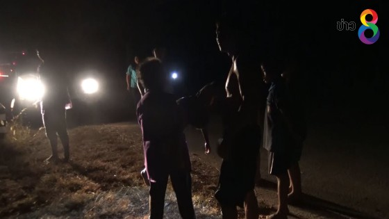 เด็กออทิสติก วัย 5 ขวบ หายออกจากบ้าน สุดท้ายจมน้ำเสียชีวิต