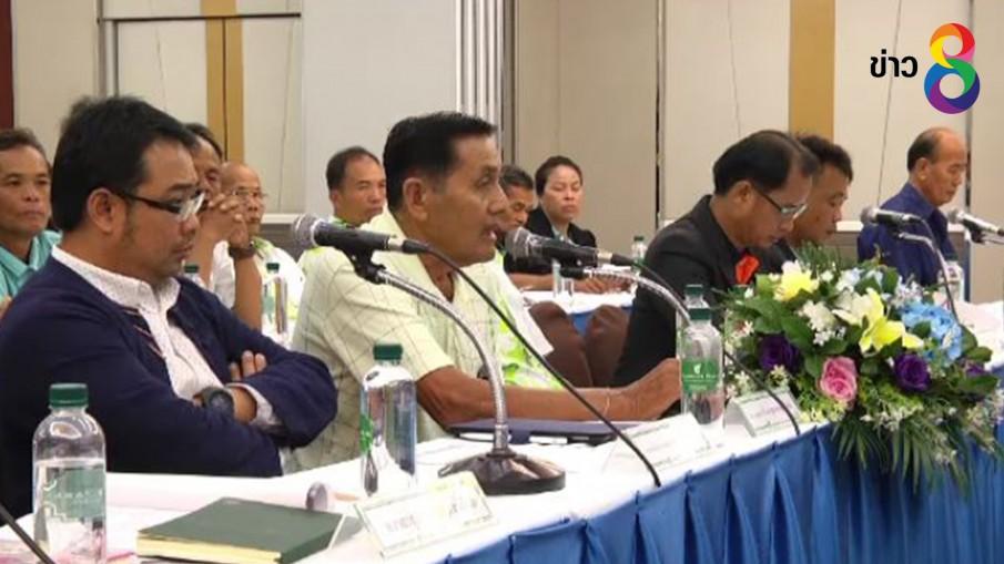 สมาคมยาสูบไทย ร้องพรรคการเมือง ช่วยชะลอการปรับขึ้นภาษีบุหรี่