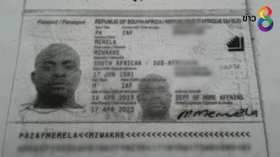 ล่าหนุ่มแอฟริกาสงสัยฆ่าโหดสาวไทยหมก รร.หนีซุกฮ่องกง
