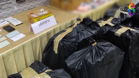 บุกจับยาปลุกเซ็กซ์-เซ็กซ์ทอยย่านปทุมธานี ยึดของกลาง 1 ล้าน