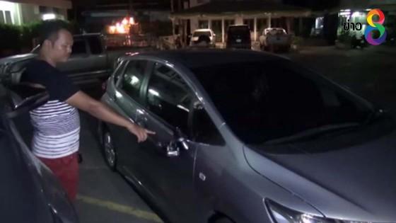 หนุ่มเมาสารเสพติดใช้หินขว้างใส่รถชาวบ้านเสียหายหลายคัน