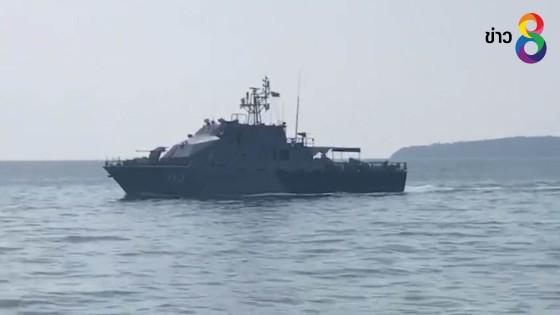ทัพเรือภาค 3 นำสื่อเกาะติด เคลื่อนย้ายบ้านลอยน้ำเข้าฝั่ง