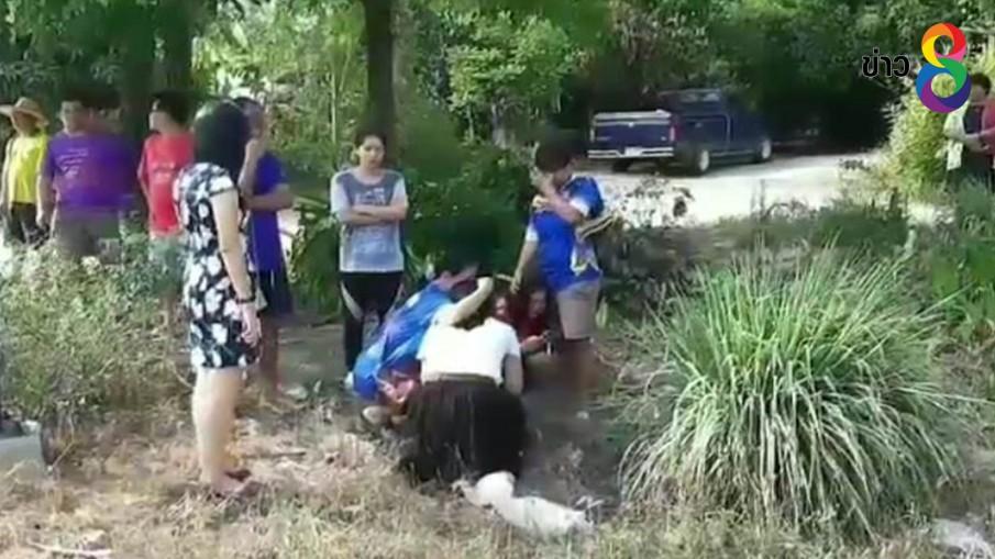 นักศึกษาขับเก๋งไปสอบ ชนชายขี่จักรยานยนต์ตัดหน้าเสียชีวิต