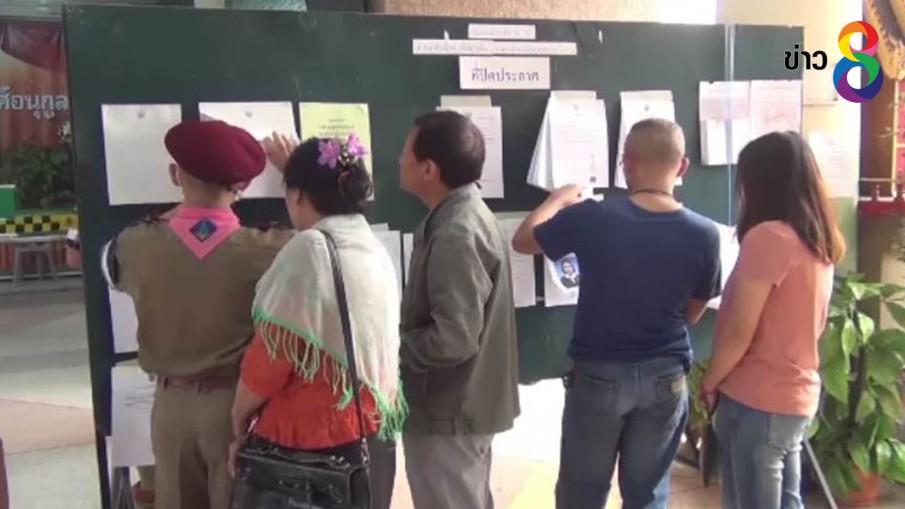 กกต.ลำปาง พร้อมจัดลงคะแนนเลือกตั้งใหม่ใน 2 หน่วยเลือกตั้ง คาดผู้มาใช้สิทธิ์อาจน้อยลง