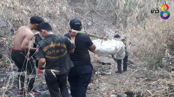 ชายชาวลำปางเสียชีวิตปริศนากลางป่า หลังออกไปหาเห็ด 3 วัน