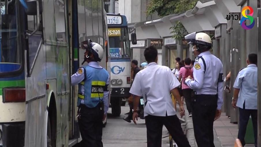 คมนาคม สั่งเพิ่มรถเมล์ รับเปิดเทอม 13 พ.ค.นี้ คุมเข้มทุกเส้นทางเน้นปลอดภัย