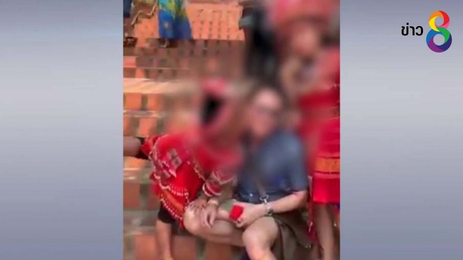 เตรียมเรียกตักเตือนเด็กม้งโพสต์ท่าเซ็กซี่ถ่ายรูปกับนักท่องเที่ยว