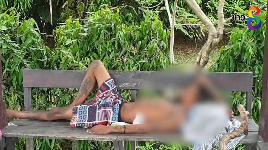 คนเร่ร่อนบุกยึด ศาลาที่พักผู้โดยสารเป็นที่พักพิง ชาวบ้านนักเรียนเดือดร้อน