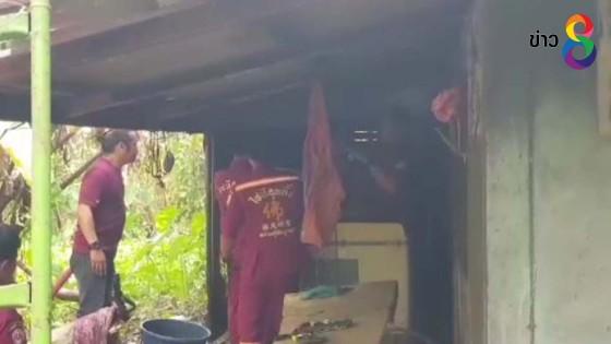 คนร้ายทำร้าย 2 สามีภรรยา อุ้มร่างยัดอ่างน้ำก่อนจุดไฟเผา