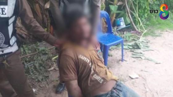 แจ้ง 5 ข้อหาชายวัย 29 ปี ยิงอดีตภรรยาสาหัส-อาสาดับ