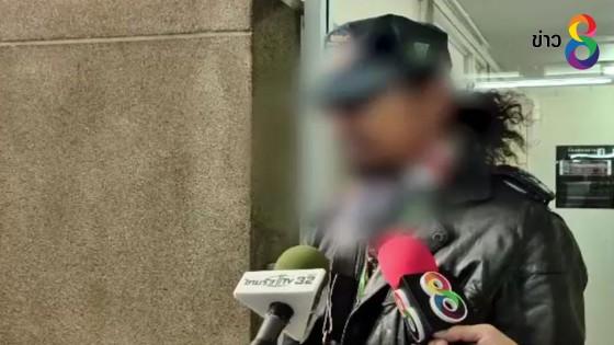 ตำรวจเตรียมฝากขัง 3 นักเรียนอาชีวะ ยิงคู่อริตาย 1