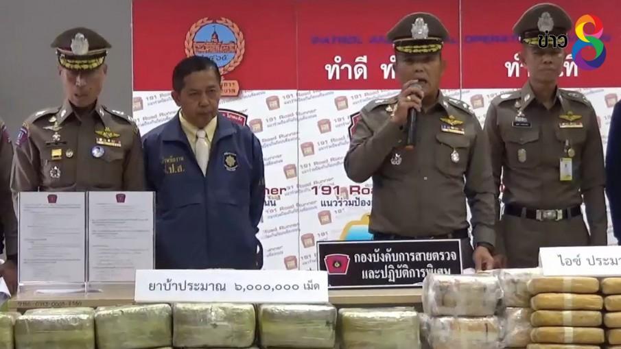 191 จับเครือข่ายค้ายาเสพติดภาคเหนือ ยึดยาบ้า กว่า 5 ล้านเม็ด