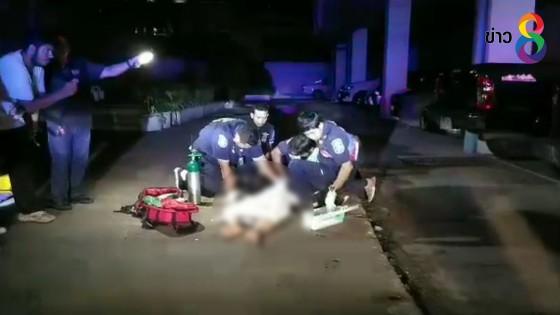 สาวเวียดนามกระโดดชั้น 5 โรงแรมดังเมืองพัทยาเสียชีวิต