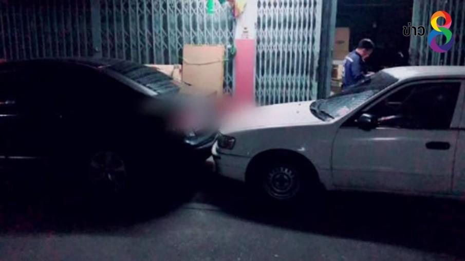 เจ้าของบ้านแจ้งความ หนุ่มหัวร้อนจอดรถขวาง ซ้ำทุบรถ