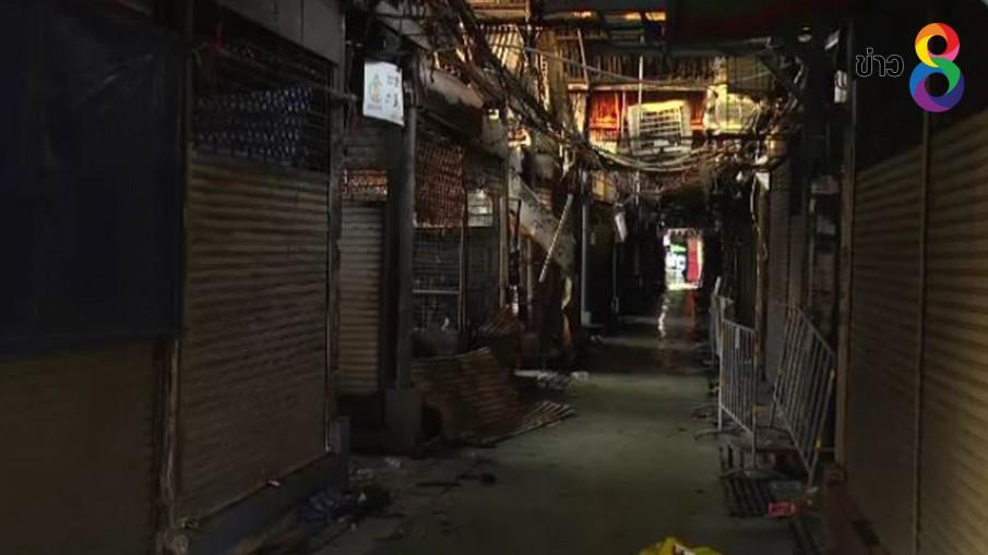 ผู้ว่ากทม.ลงพื้นที่ไฟไหม้ตลาดนัดจตุจักร ร้านค้าเสียหาย 120 ล็อก