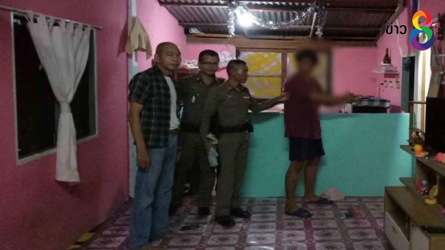 ลูกทะเลาะพ่อใช้มีดแทงสีข้าง วิ่งขอความช่วยเหลือชาวบ้าน สุดท้ายเสียขีวิต