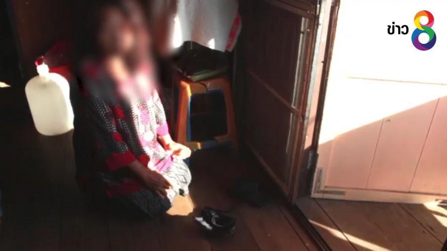 ยาย 61ปี ผวาโจรนั่งหน้าห้องนอนเอาชุดชั้นในสำเร็จความใคร่