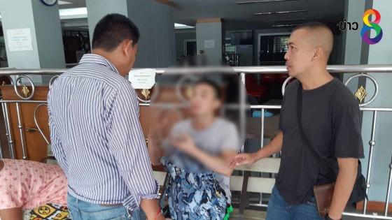 คดีพลิก!! สาวจีนตกผาแต้ม ภรรยาเผยเป็นฝีมือสามีผลักตก