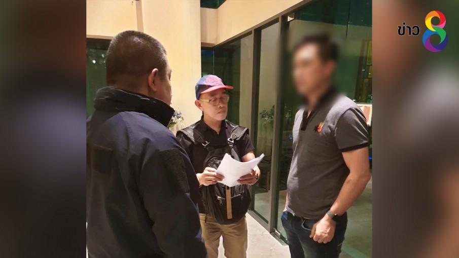 รวบชาวจีนรวมหัวคนไทยปลอมบัตรเครดิต รูดค่าห้องพักโรงแรม 13 ล้าน