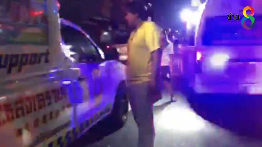 กู้ภัยหวิดตะลุมบอลหลังออกเหตุรับคนเจ็บแล้วรถเฉี่ยวชนกัน