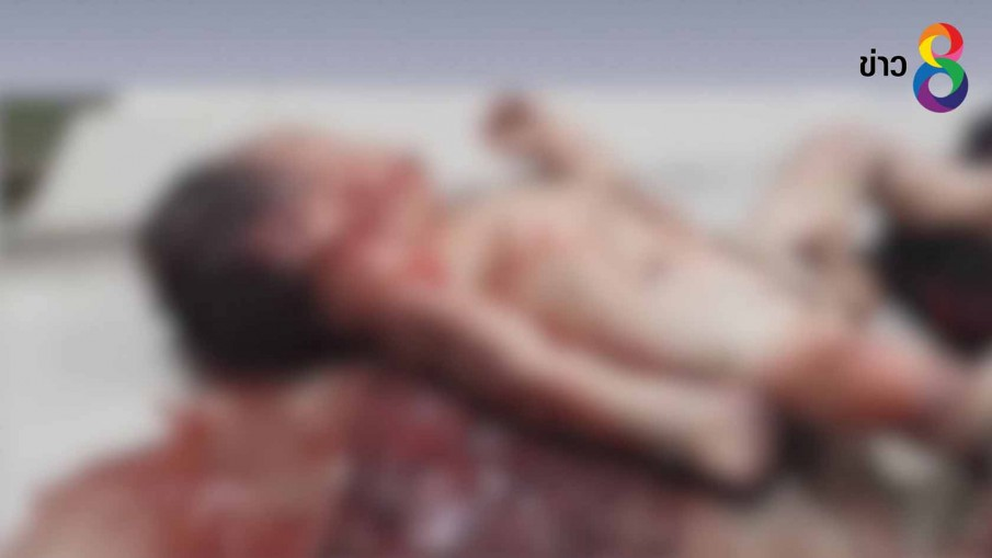 หญิงชาวเมียนมาคลอดลูก ก่อนฆ่านำศพทิ้งถังขยะ